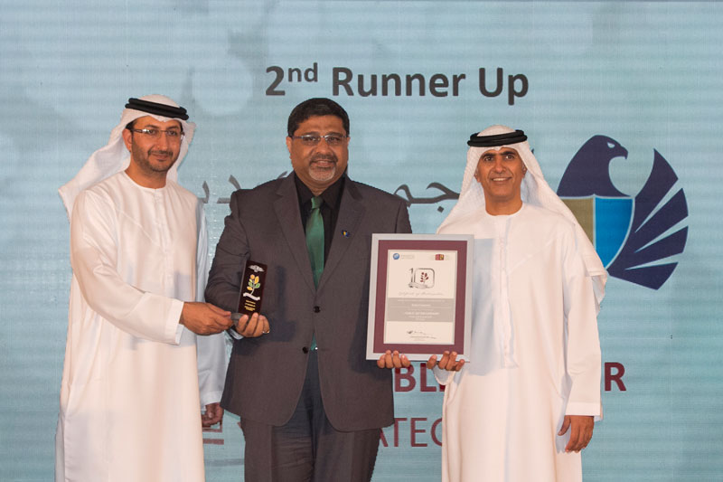 Dubai Customs (Public Sector Category) 2nd Runner Up