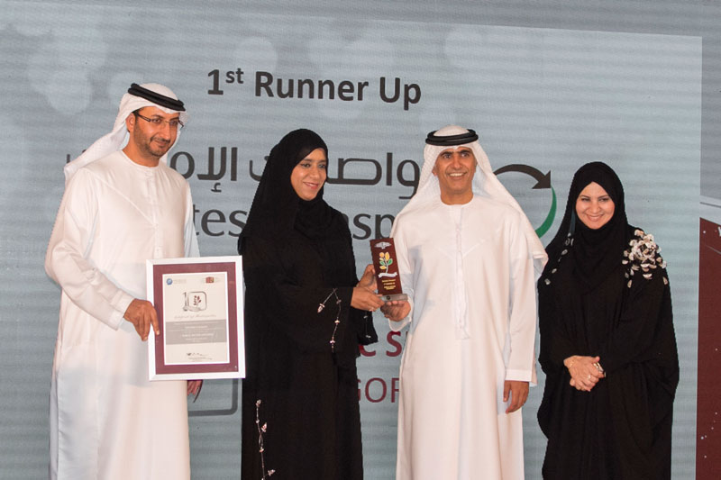Emirates Transport (Public Sector Category) 1st Runner UP