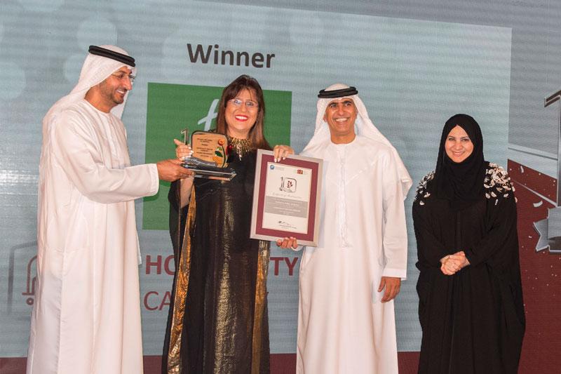 Holiday Inn Dubai   Al Barsha (Hospitality Sector) Winner