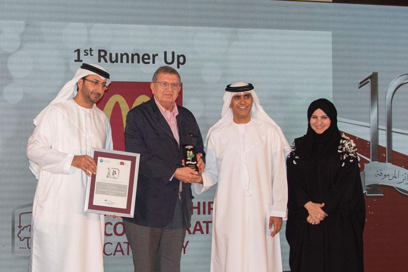 McDonald's UAE (Partnerships & Collaborations) 1st Runner Up