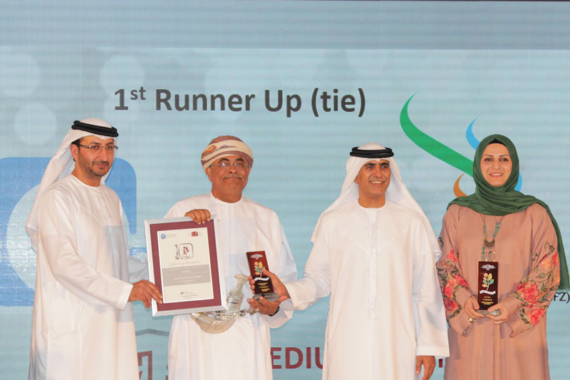 Salalah Methanol Company and DLA Piper (Medium Business)  1st Runner Up Tie