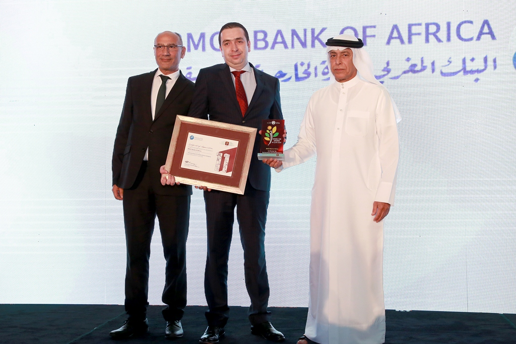 Partnerships & Collaborations (1st Runner Up) - BMCE Bank of Africa