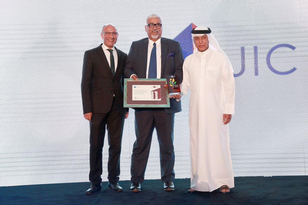 Medium Business (1st Runner Up) - ALJIC