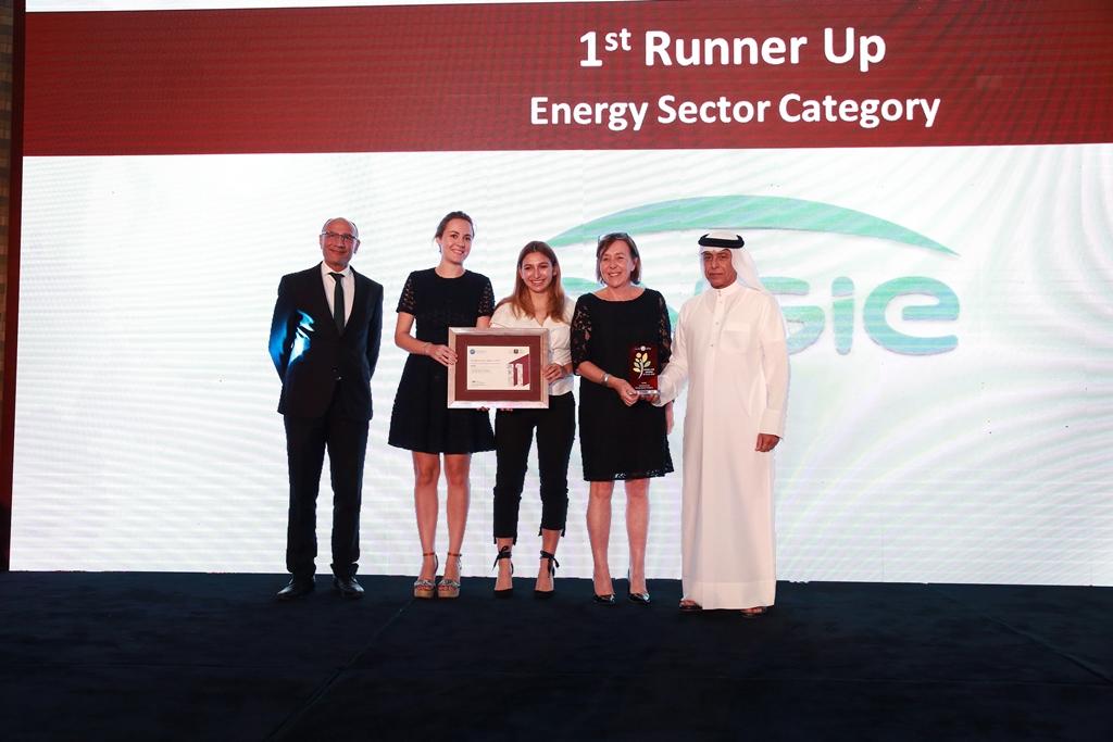 Energy (1st Runner Up) - ENGIE