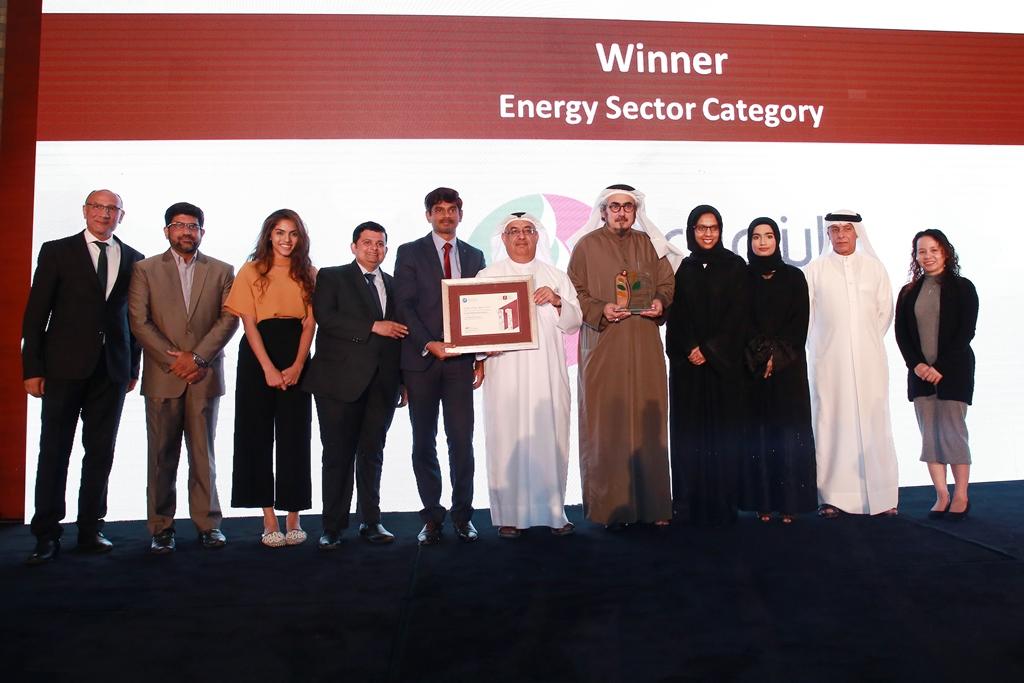 Energy (Winner) - ENOC (2)