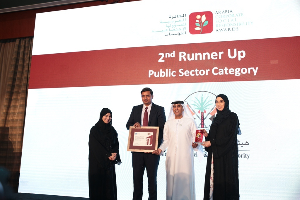 Public Sector (2nd Runner Up) - SEWA