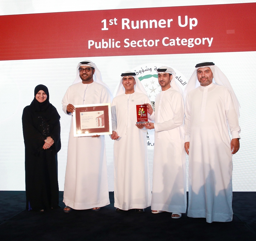 Public Sector (1st Runner Up) - General Directorate of Residency and Foreigners Affairs - Dubai