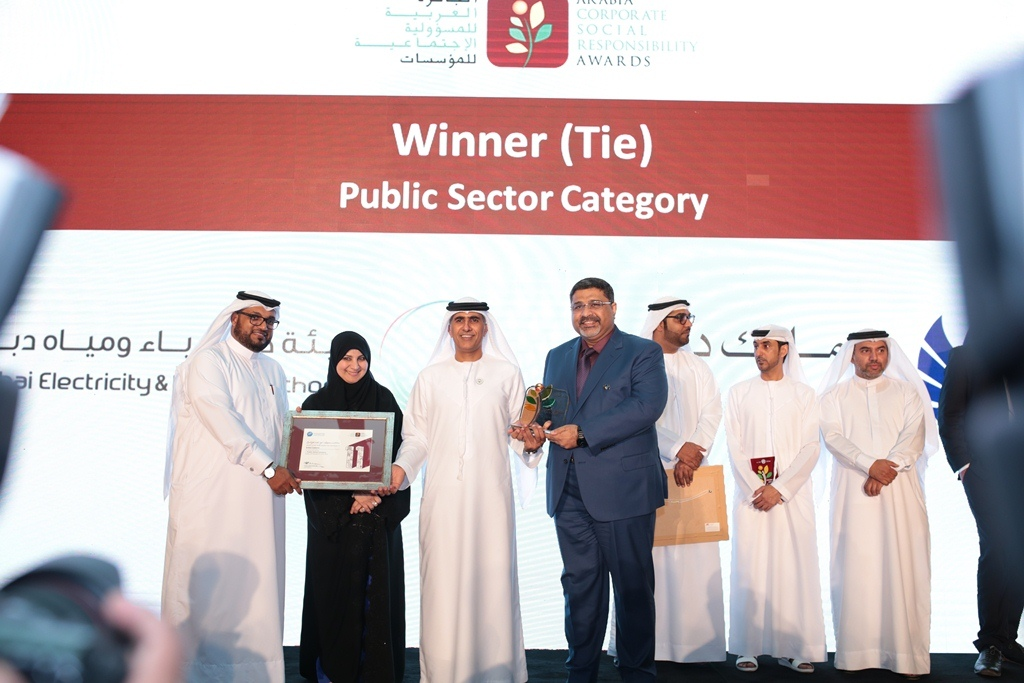 Public Sector (Winner TIE) - Dubai Customs