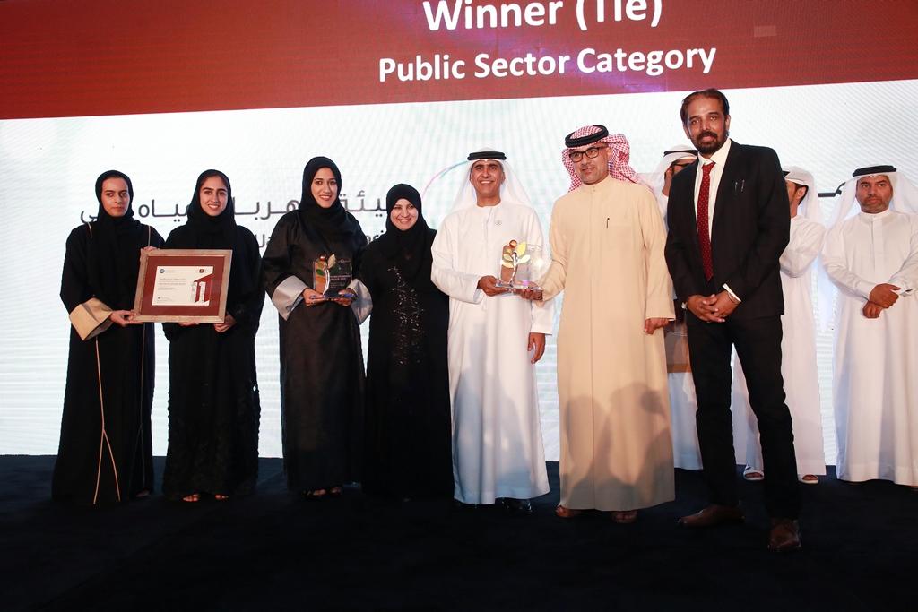 Public Sector (Winner TIE) - DEWA