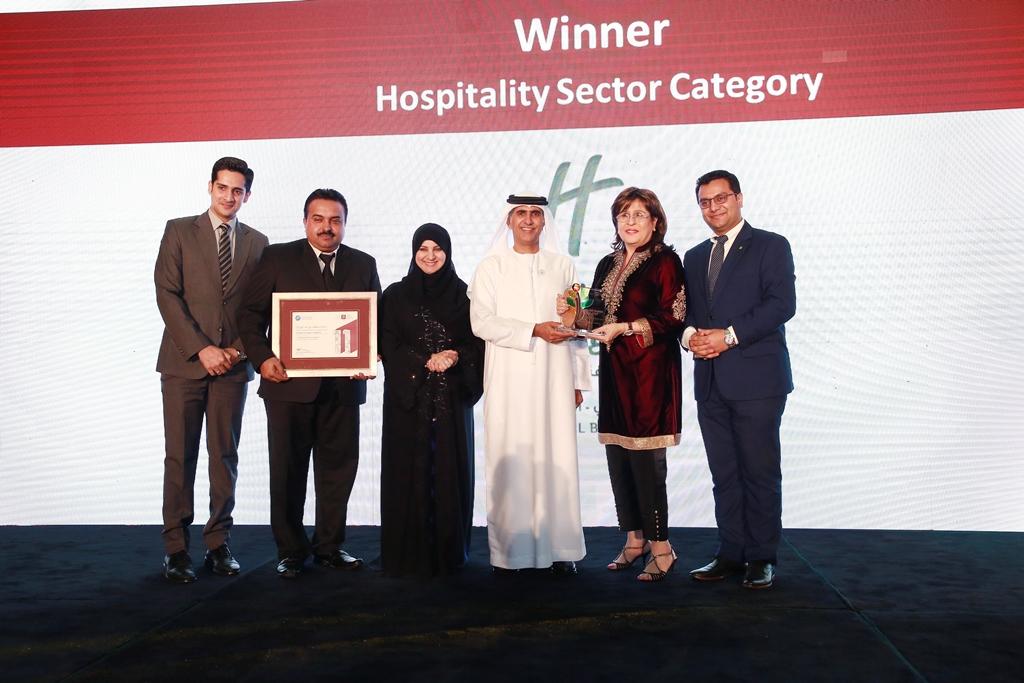 Hospitality (Winner) - Holiday Inn Dubai – Al Barsha