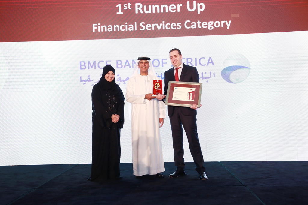 Financial Services (1st Runner Up) - BMCE Bank of Africa