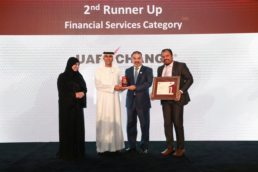 Financial Services (2nd Runner Up) - UAE Exchange Centre