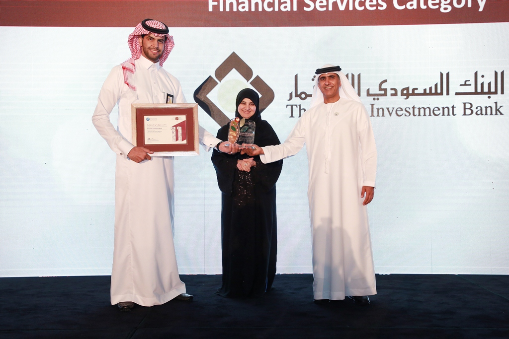 Financial Services (Winner) - The Saudi Investment Bank (2)