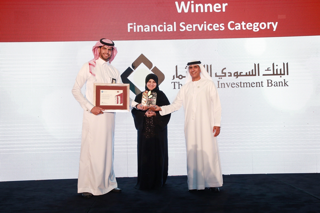 Financial Services (Winner) - The Saudi Investment Bank