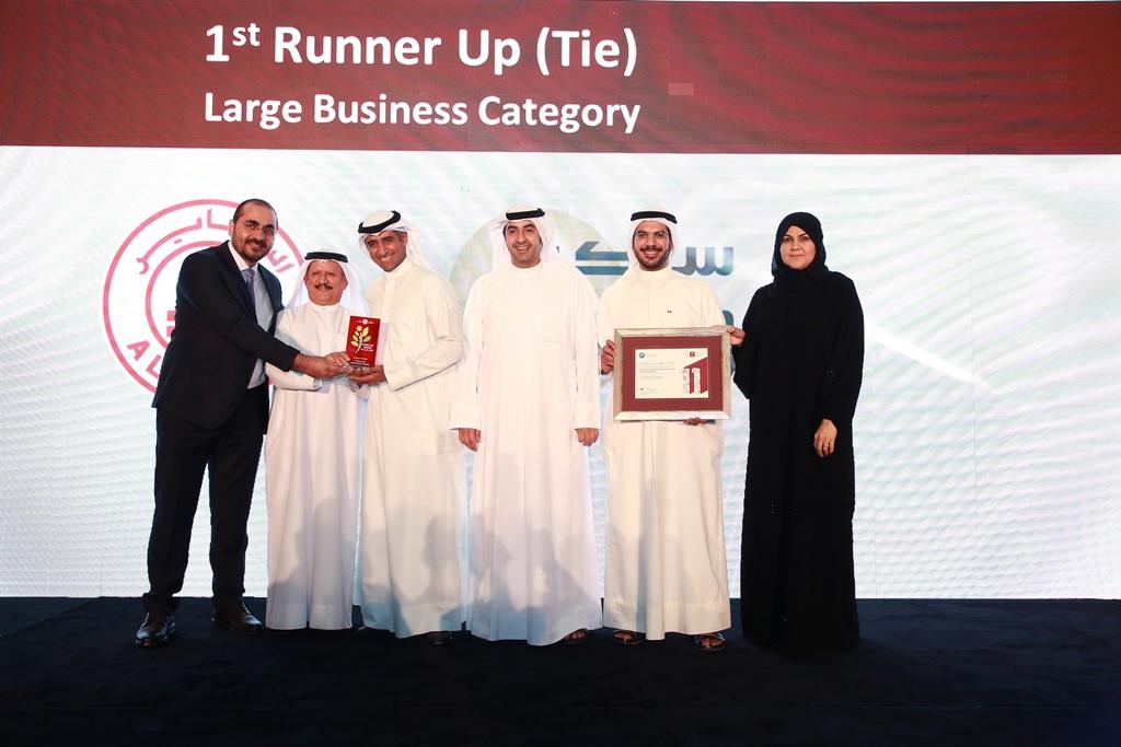 Large Business (1st Runner Up TIE) - Mohamed Naser Al-Sayer & Sons Est. Co.