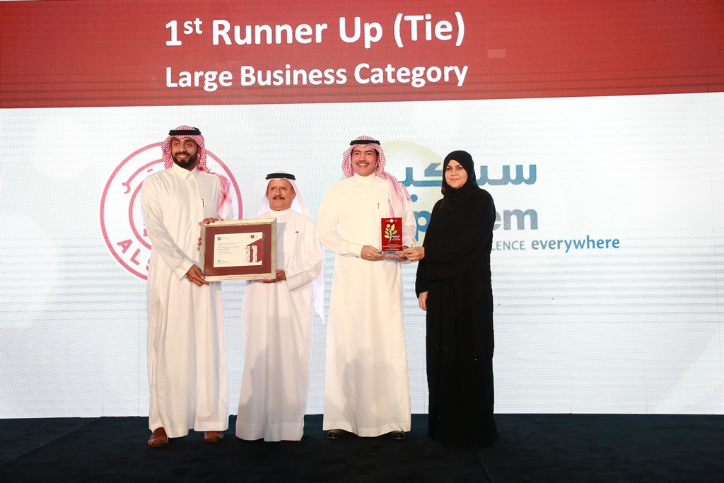 Large Business (1st Runner Up TIE) - Saudi International Petrochemicals Company