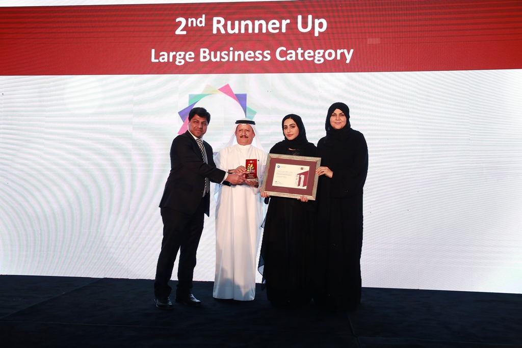 Large Business (2nd Runner Up) - Al Naboodah Group Enterprises LLC