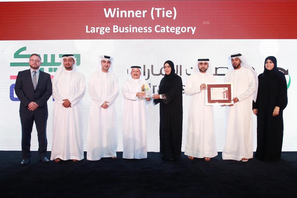 Large Business (Winner TIE) - Emirates Transport
