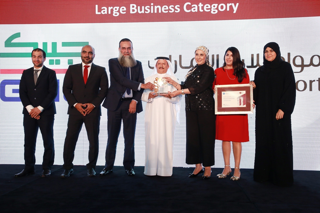 Large Business (Winner TIE) - Gulf Petrochemical Industries Company (2)