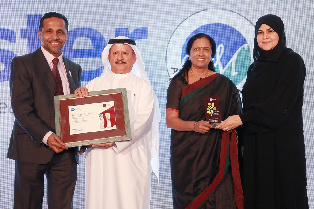 Healthcare (Special Recognition) - Aster DM Healthcare